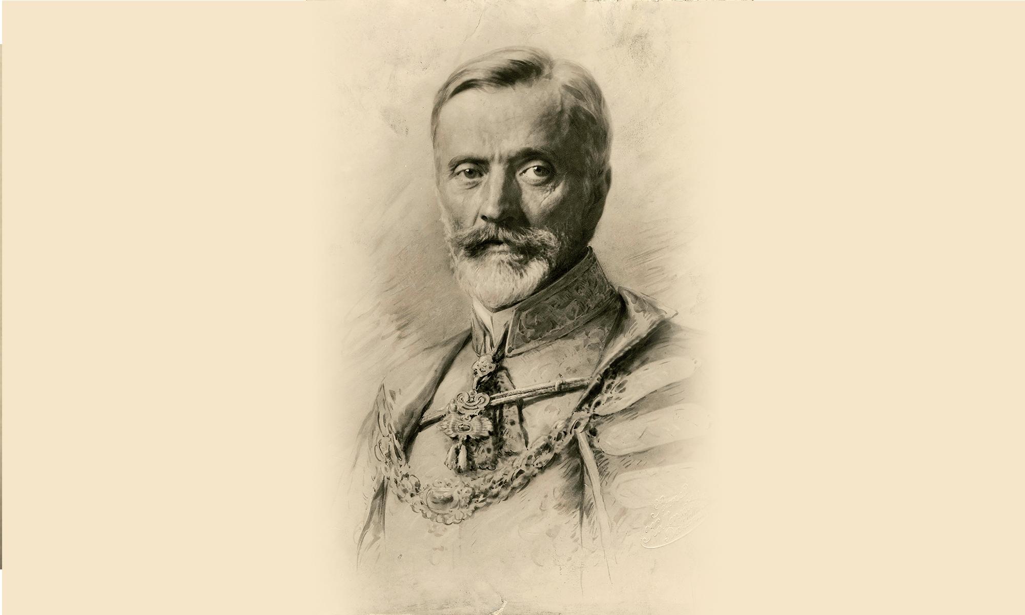 Ifj. Gróf Andrássy Gyula Alapítvány